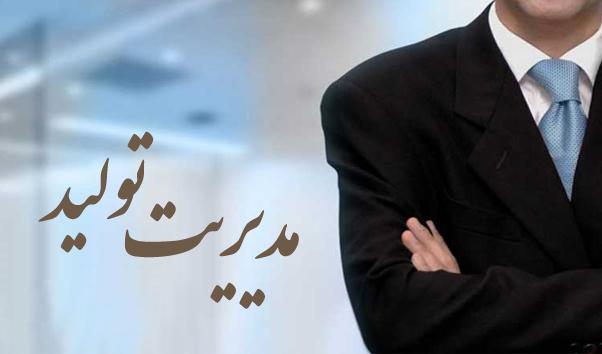منصور اخوان جم
