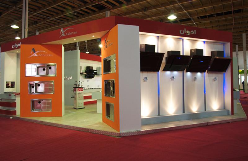 نمایشگاه بین المللی یراق آلات و ماشین آلات  مبلمان